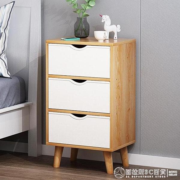 床頭櫃 北歐實木腿床頭櫃置物架收納小櫃子儲物櫃臥室小桌子床頭櫃經濟型QM 圖拉斯3C百貨