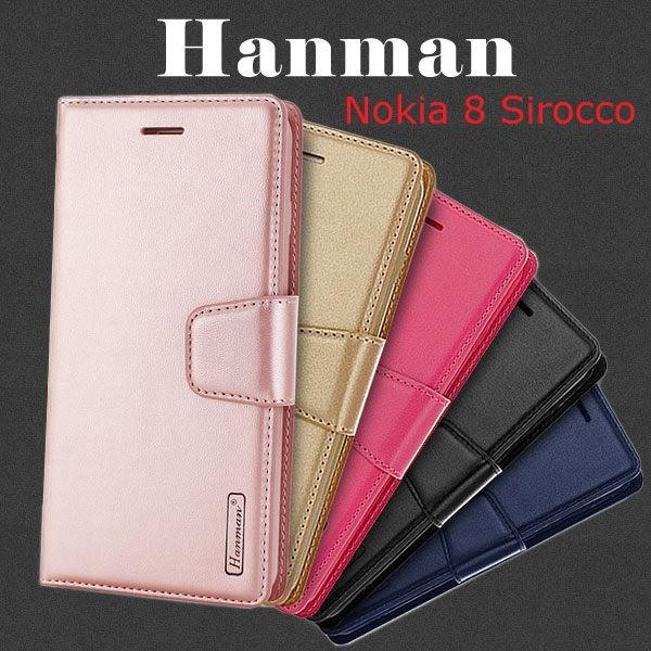 【Hanman 仿羊皮】諾基亞 Nokia 8 Sirocco TA-1005 斜立支架皮套/側掀保護套/錢包插卡手機套