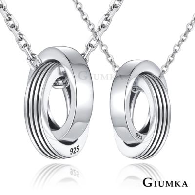 GIUMKA纏綿情侶對鍊925純銀男女短鍊 銀色 一對價格 (MIT)