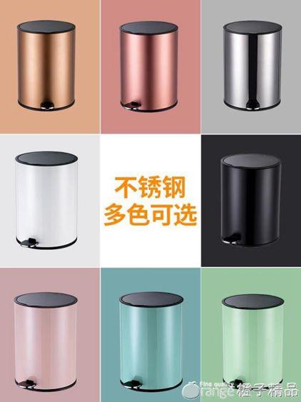 不銹鋼垃圾桶家用帶蓋衛生間廚房客廳創意廁所腳踏式北歐有蓋大號