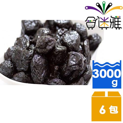 【免運直送】化應子 化核應子 夾小番茄用 3000g  -02