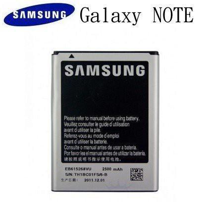 [保固6個月]三星 SAMSUNG Galaxy Note 3/N900/N9000 3200mAh 原裝電池