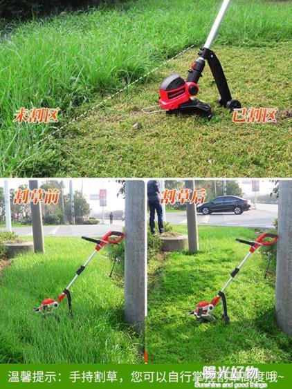 割草機電動打草機220v微型草坪修剪機家用草坪機打草機剪草除草機 220V  夏洛特居家名品