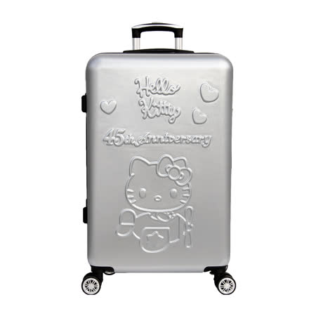 【YC Eason】45週年Hello Kitty26吋行李箱 銀色