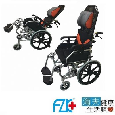 FZK  輪椅 20吋座寬 20吋後輪 AC2020