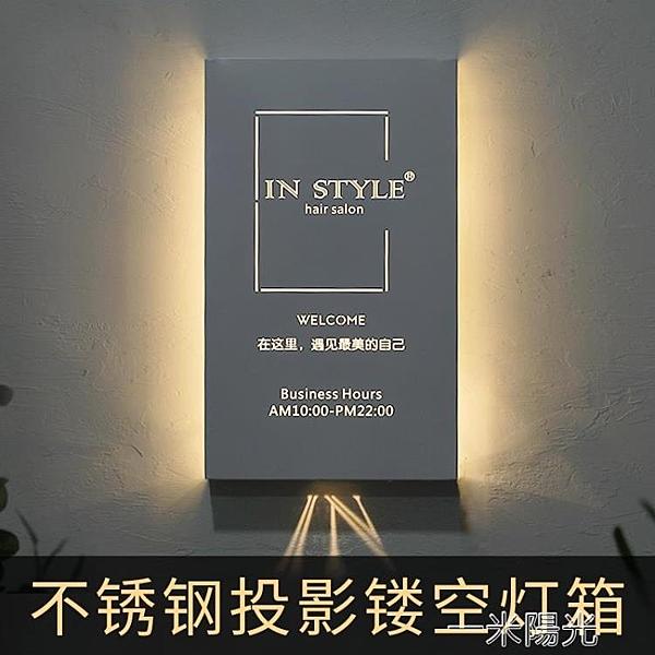 創意招牌鏤空燈箱LED投影門頭定做展示牌制作廣告牌掛牆式背光字  聖誕節免運