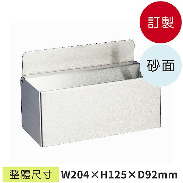 不鏽鋼菸灰缸LESB-045!限量破盤下殺6.4折+分期零利率!方形菸灰缸/熄菸盒/掛壁式煙灰缸!