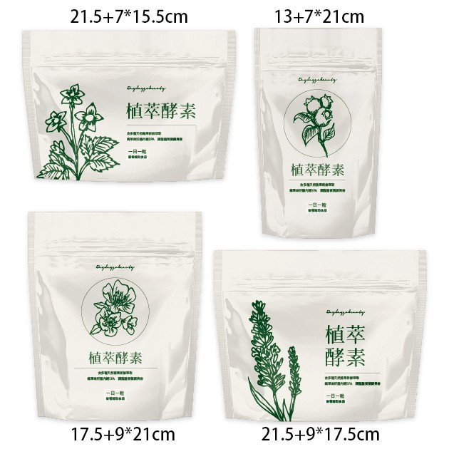 gs-gj24 夾鏈立袋17.5+9*21cm  數位印刷(輕客製)-行舟綠水 1200入 少量客製