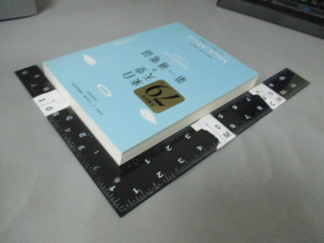 【書寶二手書T7/翻譯小說_CTM】來自天堂的第一通電話_米奇‧艾爾邦