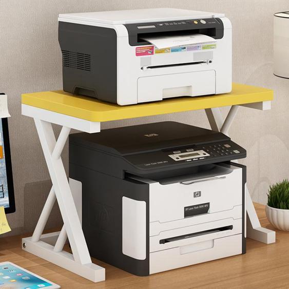 打印機置物架桌面打印機架子復印件辦公室收納雙層置物架創意架子 夏洛特居家名品