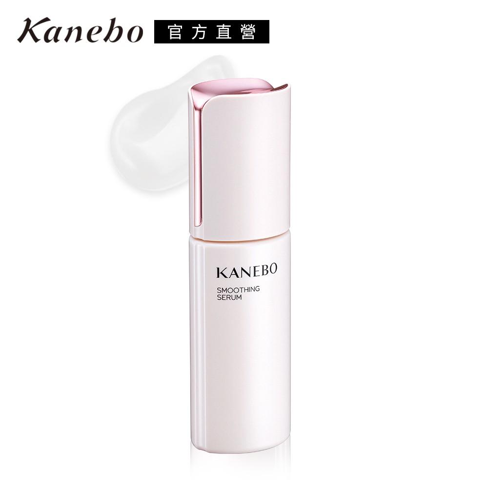 KANEBO 佳麗寶 美妍角質美容液 100mL