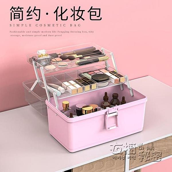 化妝品收納盒防塵大容量梳妝台化妝盒護膚品便攜收納箱手提置物箱 雙十二全館免運