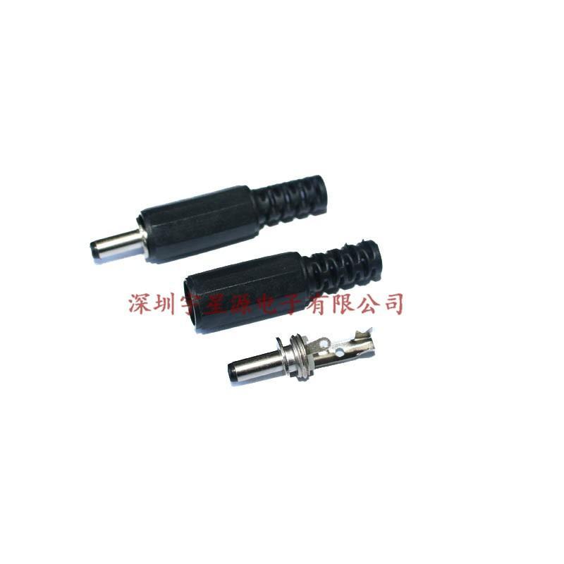 電源插座 DC接頭5.5* 2.1mm DC公頭 DIY接頭 電源接頭 電源DC頭 公頭