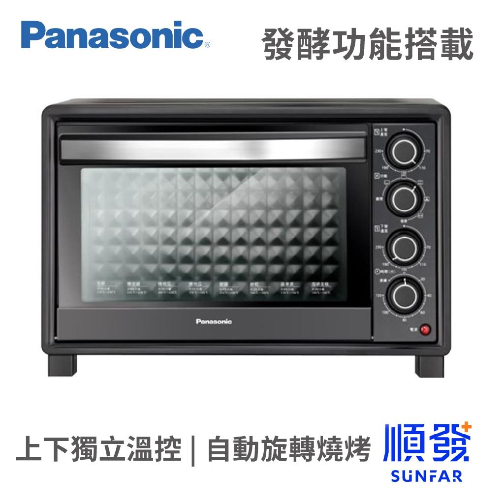 Panasonic 國際牌 NB-H3203 32L 電烤箱