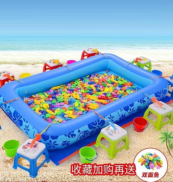 兒童釣魚玩具戲水磁性撈魚公園廣場擺攤大型充氣小孩玩具池套裝LX 童趣屋  新品