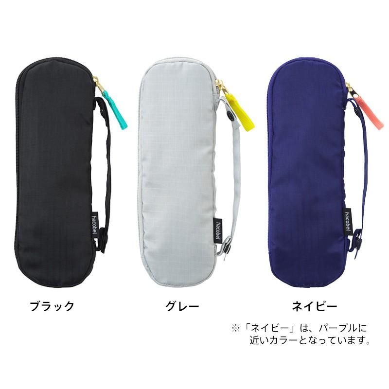 現貨 日本MARNA HACOBEL 21/30cm可掛式兩用吸水雨傘套-富士通販