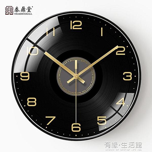 掛鐘 唱片掛鐘客廳創意簡約現代個性大氣家庭靜音石英時鐘表掛牆免打孔 618購物節