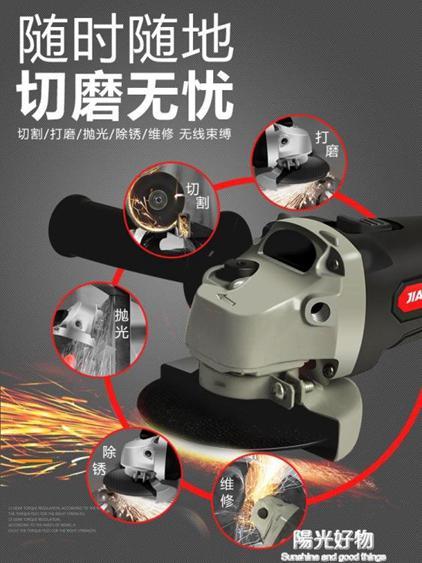 打磨機大功率充電式無刷角磨機鋰電切割磨光拋光打磨電動手砂輪手磨工具 220V  夏洛特居家名品