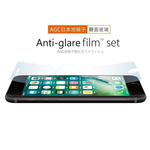 【Love Shop】霧面玻璃 AGC日本旭硝子 Samsung Galaxy A / J / S / C / Note