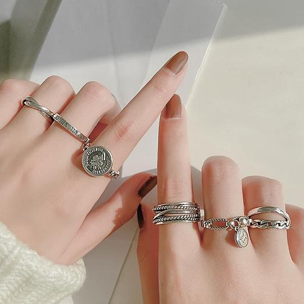 泰銀戒指女時尚個性純銀戒指女ins潮復古銀戒指食指戒指女冷淡風 滿天星