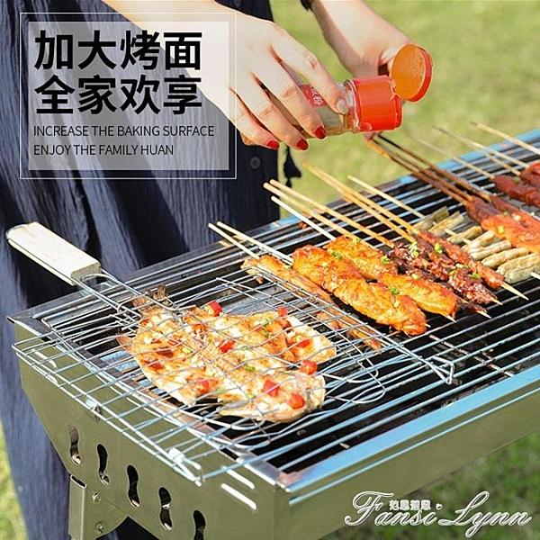 燒烤爐家用不銹鋼燒烤架大號加厚野外木炭戶外家庭全套用具碳烤爐HM 范思蓮思