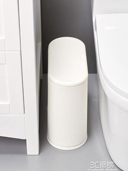 【免運】按壓式垃圾桶衛生間大號有蓋廁紙簍家用創意客廳廚房分類拉圾桶WD 3C優購 喜迎新春 全館8.5折起