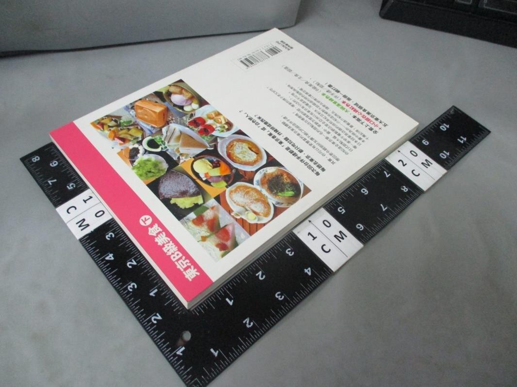 【書寶二手書T6/餐飲_DD8】東京B級美食(下)-甜點/伴手禮_黃國華