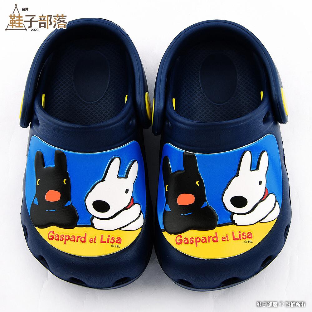 鞋子部落麗莎與卡斯柏 兒童花園鞋 gl2844 藍