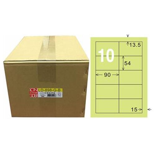 【龍德】A4三用電腦標籤 54x90mm 淺綠色 1000入 / 箱 LD-898-G-B