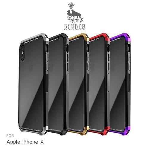 LUPHIE Apple iPhone X 雙截龍保護殼 金屬+玻璃材質 不擋訊號 免螺絲設計  高強抗摔 保護套