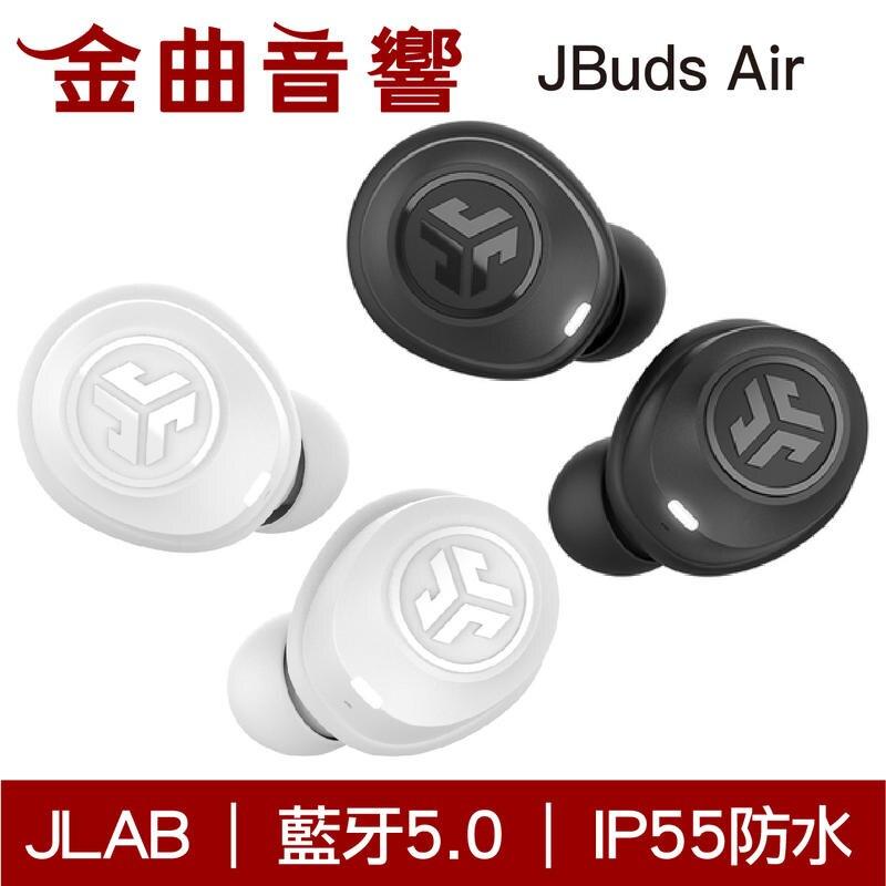 JLab JBuds Air 黑 IP55 高防水 真無線 藍芽耳機 | 金曲音響
