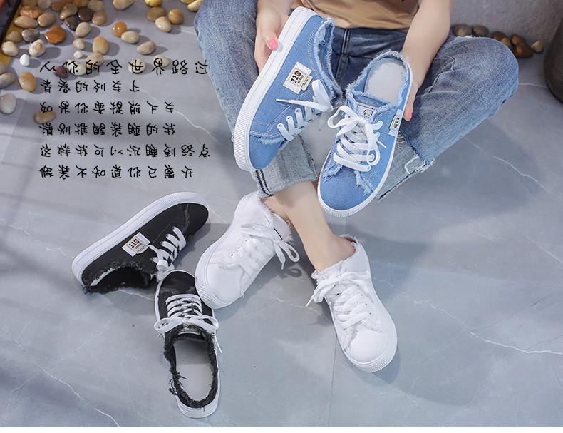 2020新款夏帆布鞋半拖鞋女外穿無後跟懶人鞋一腳蹬韓版百搭小白鞋