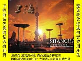二手書博民逛書店A6罕見明信片: 上海 (全10張)Y16651 徐家彙 謝新發