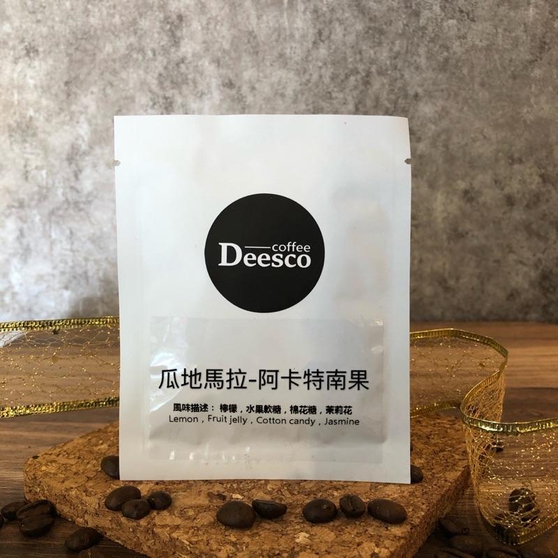 【Deesco】曼巴濾掛包