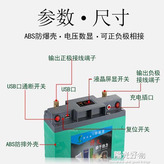 大容量鋰電池12V鋰電池大容6080100ah大容量聚合物氙氣燈推進器戶外動力鋰電瓶  夏洛特居家名品