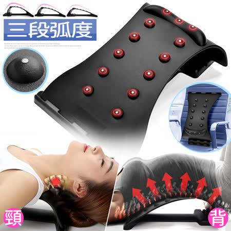 背靠腰椎磁石頸椎牽引器D156-5162