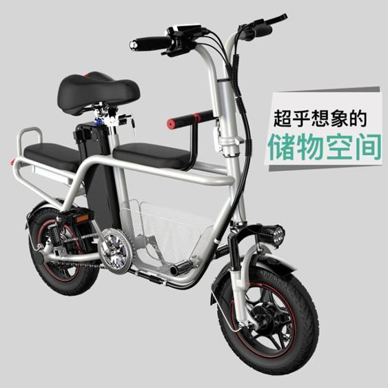 220v 親子電動自行車迷你折疊母子車小型電動成人鋰電車電瓶車 qz379 夏洛特居家名品