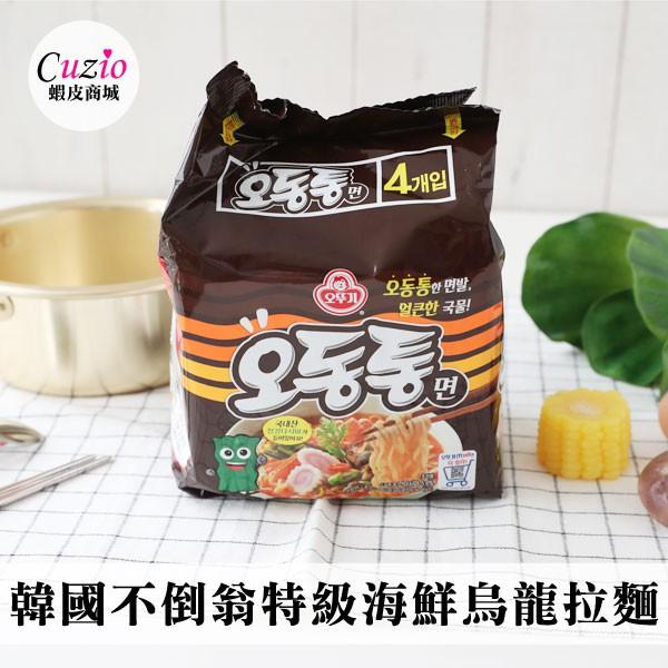 韓國 OTTOGI 不倒翁 特級 海鮮烏龍拉麵 (整袋四包/單包)