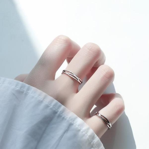 925純銀戒指女尾戒小指時尚個性ins潮小拇指單身食指環網紅冷淡風 滿天星