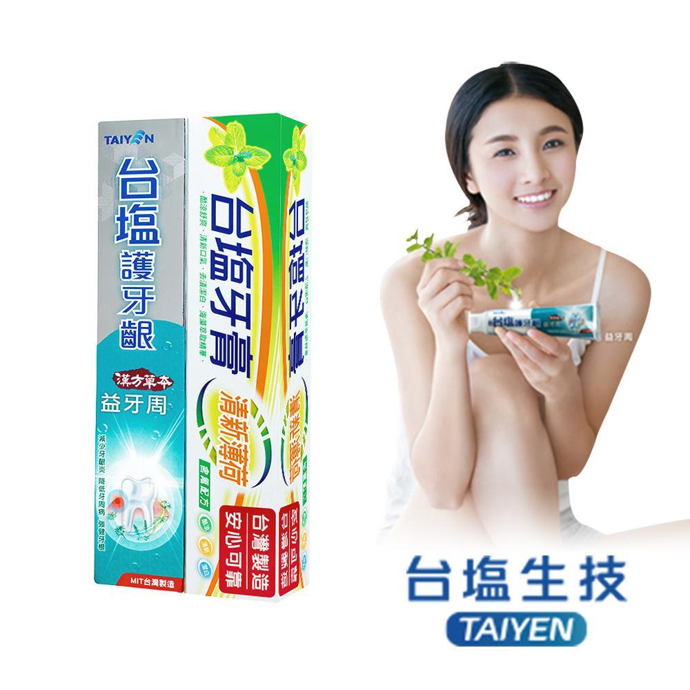 台鹽 護牙齦益牙周+清新薄荷超效牙膏-超值組(140g/條)