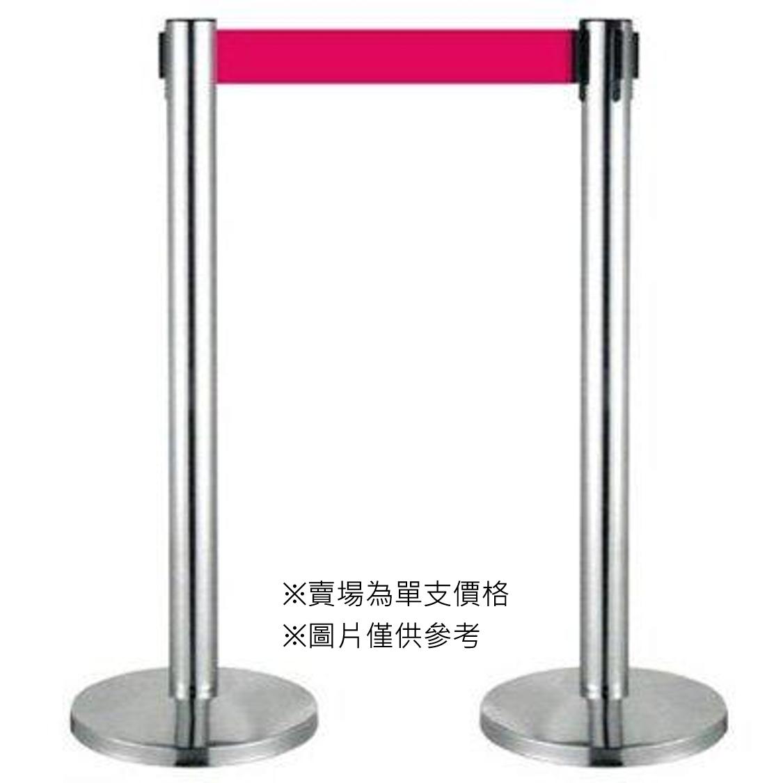 【單支價】不銹鋼伸縮欄柱(室內型) E86S 紅龍柱 圍欄柱 排隊 電影院 路線 不鏽鋼 底盤 紅龍柱 伸縮圍欄