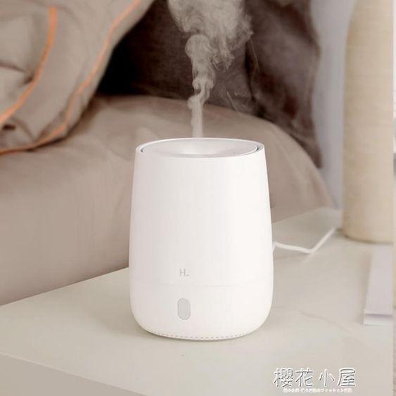 香薰機臥室客廳辦公室通用靜音霧化香薰燈凈化加濕器