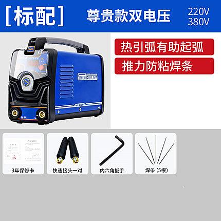 世紀瑞凌ZX7-200全銅220v 380v小型迷你家用工業電焊機 尊貴款雙電壓 標配 【快速】