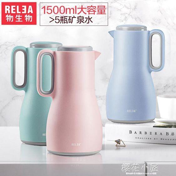 物生物家用保溫水壺玻璃內膽保溫壺暖壺保溫茶壺大容量熱水保溫瓶QM