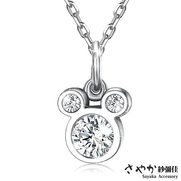 【Sayaka紗彌佳】純真年代珍藏版米奇造型鑲鑽項鍊