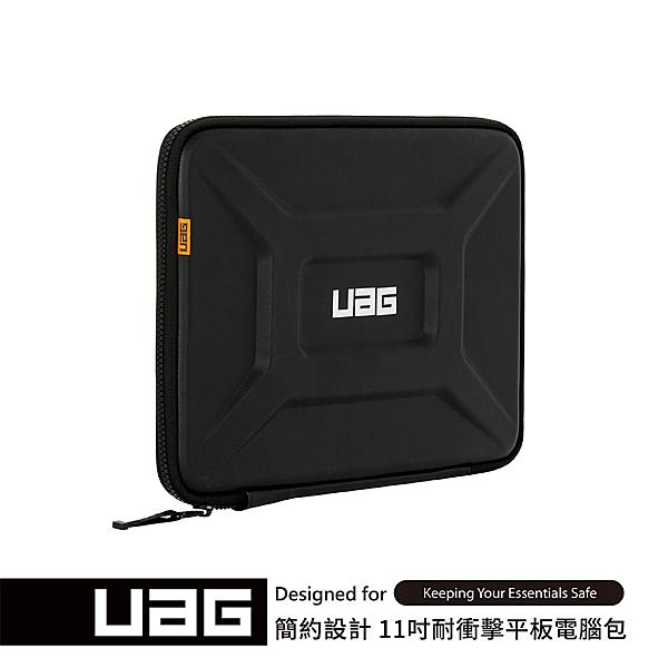 UAG 11吋耐衝擊平板電腦保護套-黑