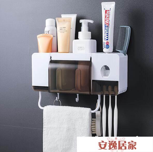 牙刷架置物架吸壁式衛生間刷牙杯牙具架子漱口杯套裝壁掛式收納架WD 下殺優惠