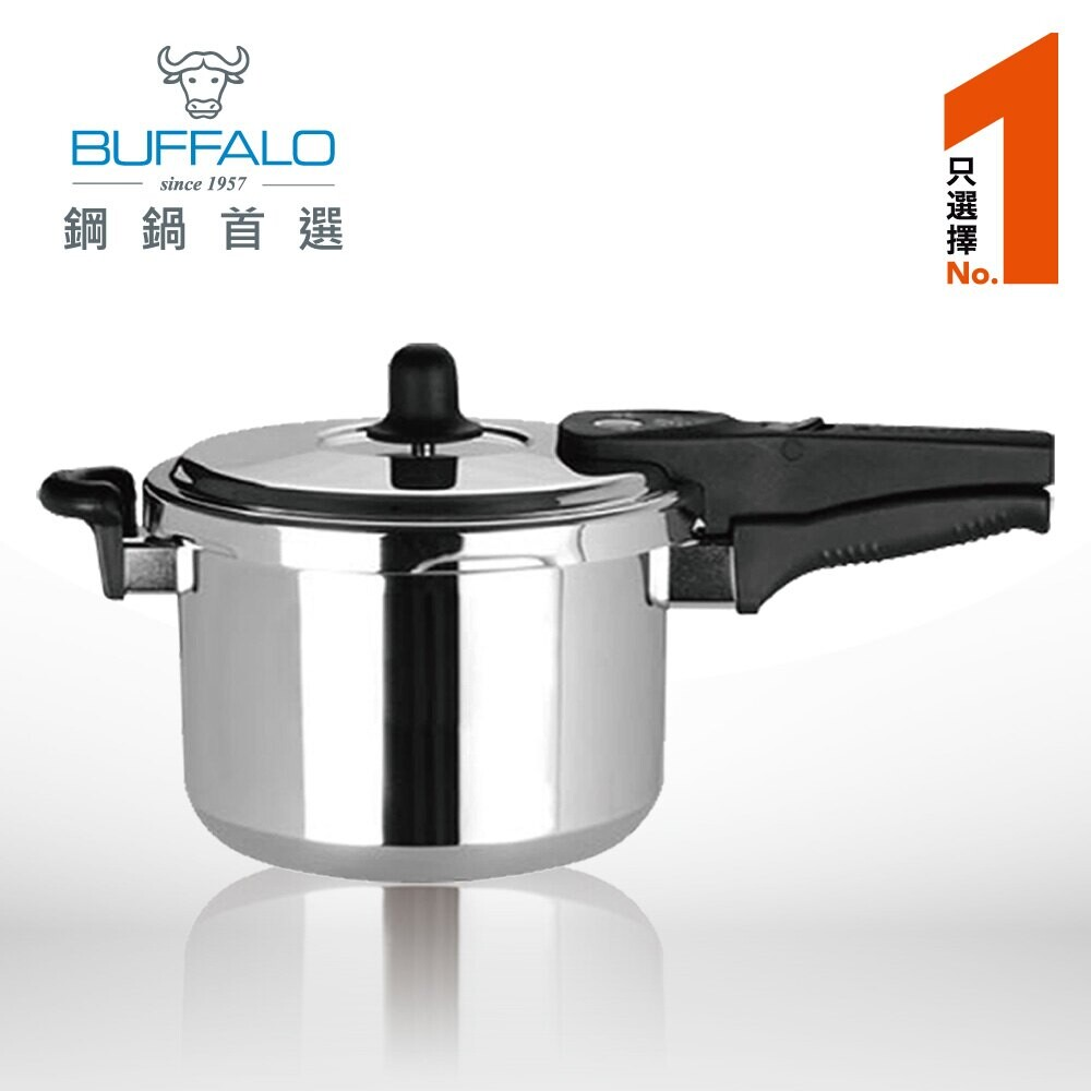牛頭牌wonder chef 快鍋/壓力鍋5.0l