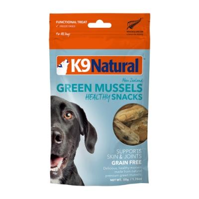 紐西蘭K9 Natural 綠唇貝 關節養護零嘴 50g
