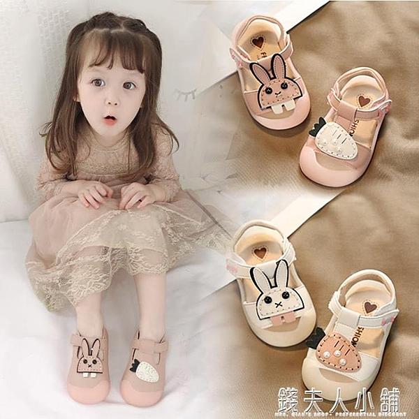 夏季包頭女寶寶涼鞋0一1-3歲小童公主鞋子防滑軟底嬰兒學步鞋「」
